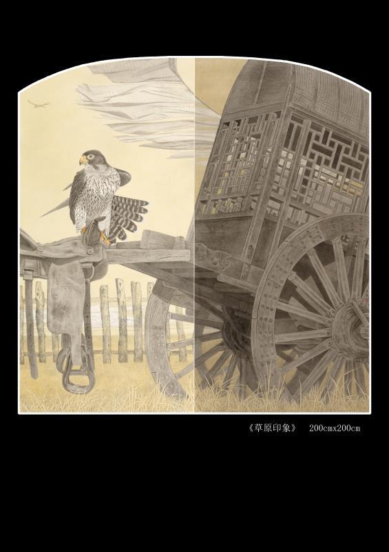 刘永超·草原印象200x200.jpg