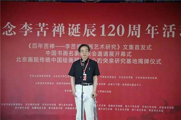 中国书画名家馆联会秘书长卢炘致辞.jpg