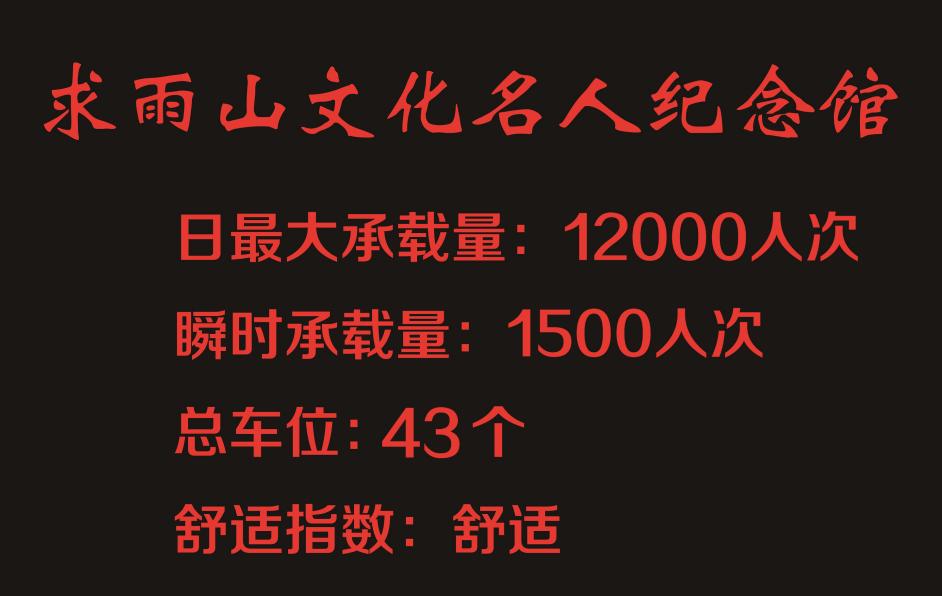1611797719(1).jpg